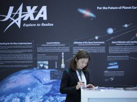 By DLR German Aerospace Center - Der JAXA-Stand bei der ILA / The JAXA stand at ILA, CC BY 2.0, https://commons.wikimedia.org/w/index.php?curid=32945495